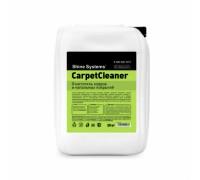 CarpetCleaner - очиститель ковров и напольных покрытий, 20 кг