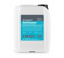 SoftCleaner - нейтральное средство для химчистки с кондиционером, 5л