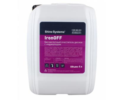 IronOFF - бескислотный очиститель дисков с индикатором 5л