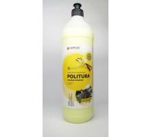 POLITURA Ваниль - Матовая полироль-очиститель для пластиковых,виниловых и кожаных изделий, 1л