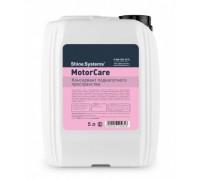 MotorCare - консервант подкапотного пространства, 5 л