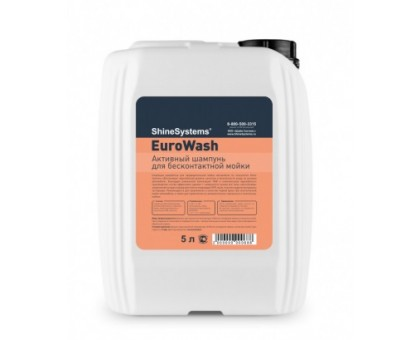 EuroWash - активный шампунь для бесконтактной мойки, 5 л