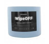 WipeOFF 23*35 Протирочные салфетки с перфорацией 2-х слойные, 1000 шт
