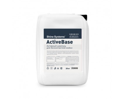 ActiveBase - активный шампунь для бесконтактной мойки, 20 кг