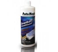 Кондиционер для кожи Leather Conditioner 1