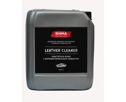 LEATHER CLEANER - Очиститель кожи с антибактериальным эффектом, 5л
