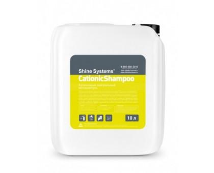 CationicShampoo - наношампунь для ручной мойки автомобиля, 10л