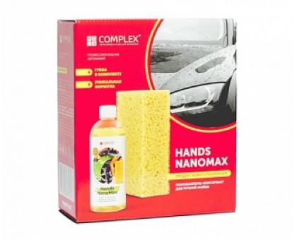 HANDS NANOMAX - Набор для ручной мойки автомобиля с грязезащитным и водоотталкивающим эффектом