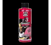 Шампунь для ручной мойки LERATON A3 Пенная вечеринка (Foam Party Bubble Gum) 473мл.