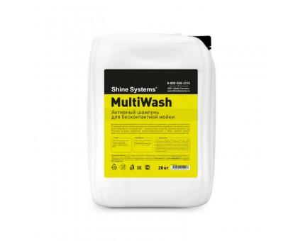 MultiWash Shine Systems - активный шампунь для бесконтактной мойки, 20 кг