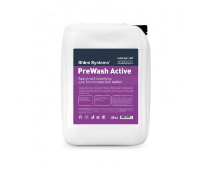 PreWash Active Shine Systems - активный шампунь для бесконтактной мойки, 20 кг
