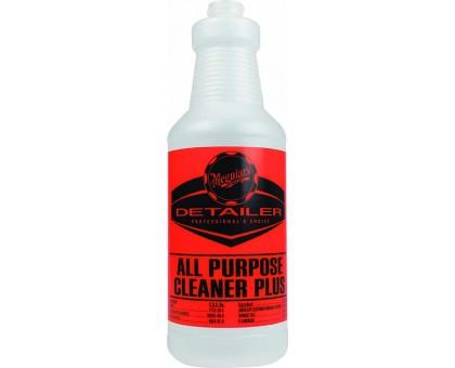 Ёмкость для All Purpose Cleaner Plus TW, 945мл 1/12