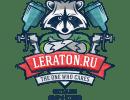 Leraton