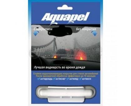 Аквапель (Aquapel) Водоотталкивающее покрытие для стекол.(в блистере)