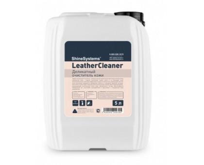 LeatherCleaner - деликатный очиститель кожи, 5л