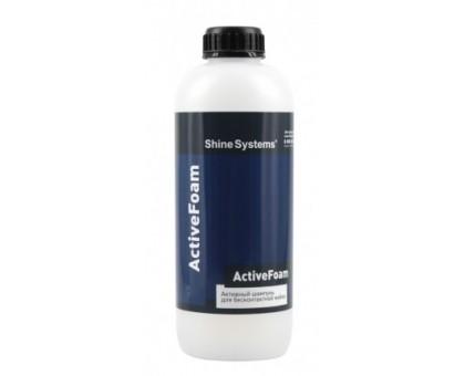 ActiveFoam - активный шампунь для бесконтактной мойки, 1,2 кг
