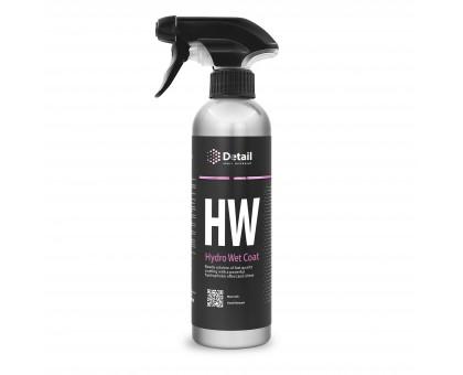 "Кварцевое покрытие HW ""Hydro Wet Coat"" 500мл"